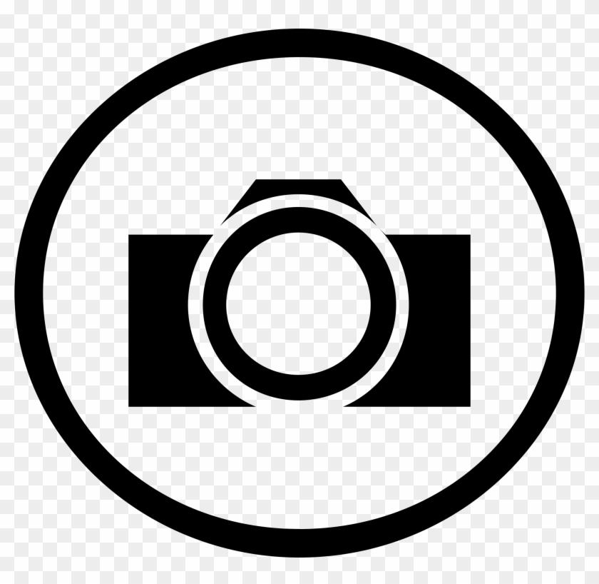 Clip Art Camera Icon Clipart - Menu Wm String Lounge Chair Cushion By Studio Wm #237209