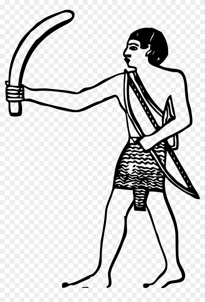 Egyptian Clip Art - Ancient Egyptian Soldiers Drawing #36654