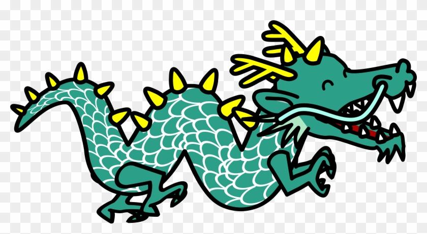 Dragon Clip Art - Chinese Dragon Art Clip #37000