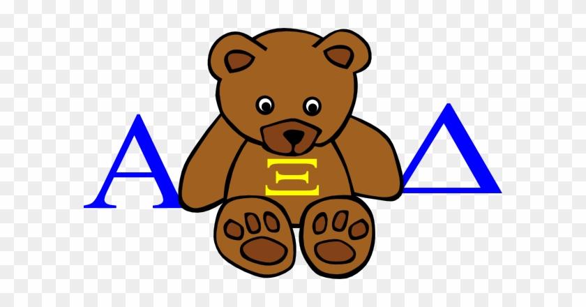 Alpha Xi Delta Symbols Free Transparent Png Clipart Images Download