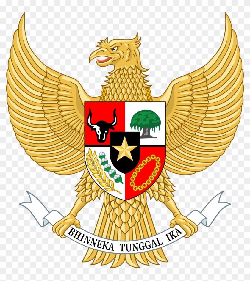 National Emblem Of Indonesia - Indonesia National Emblem #42405