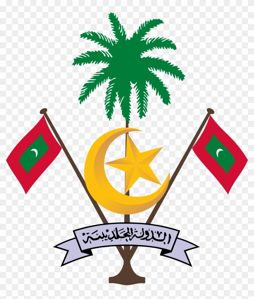 Coat Of Arms Of Maldives - National Emblem Of Maldives #42872