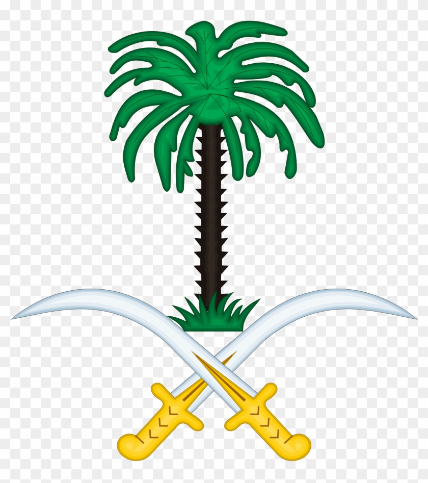 Saudi Arabia National Emblem #43219