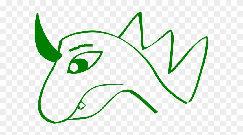 Dragon Outline Clip Art - Dragon Head #242683
