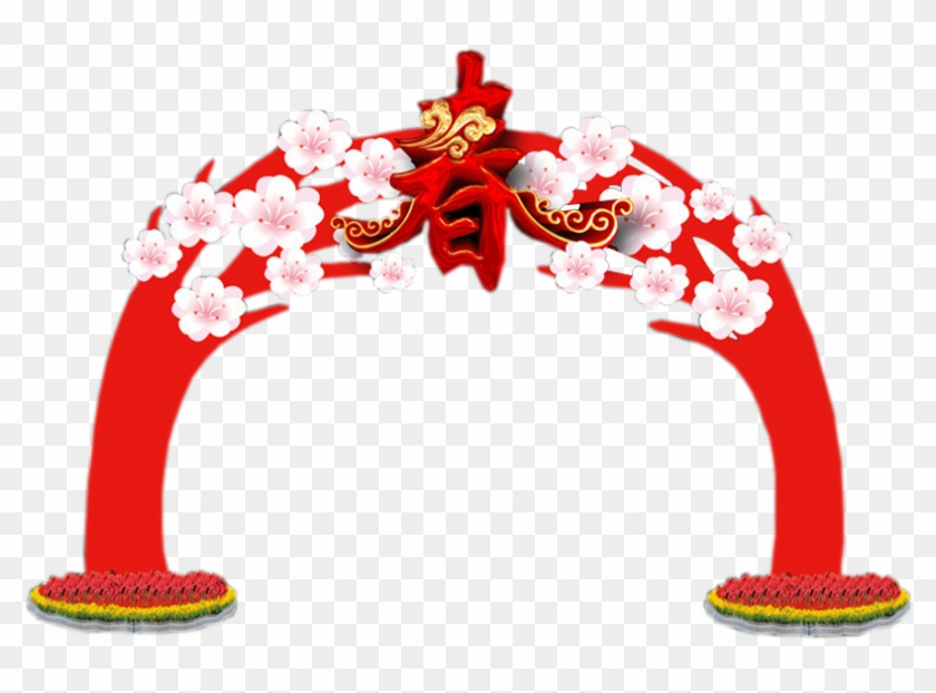 Chinese New Year Clip Art - New Year #242761