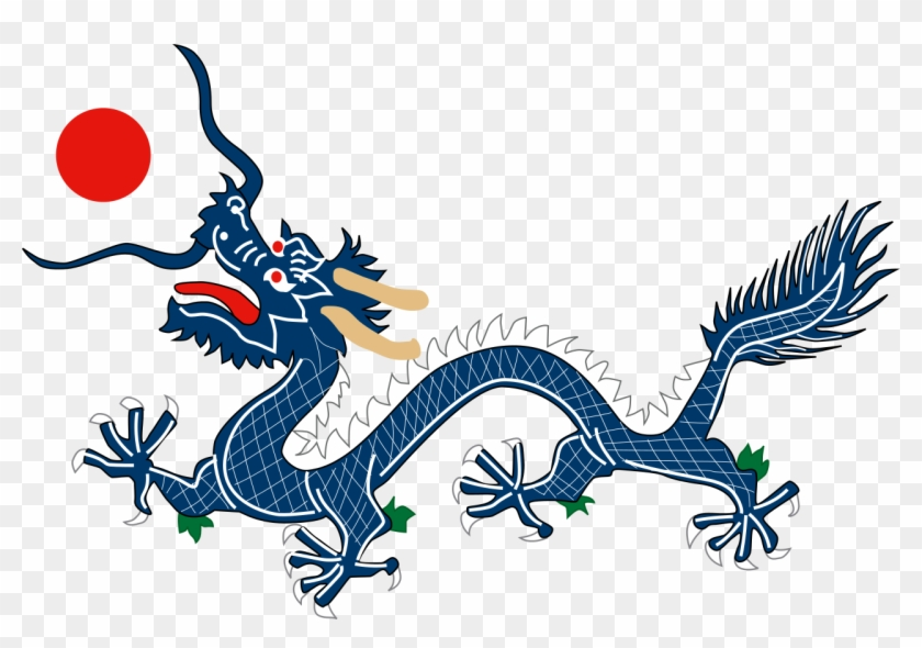 Dragon From China Qing Dynasty Flag - Red Dragon Chinese Mythology #243088