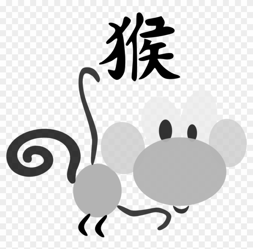 Chinese Horoscope Animal Monkey 999px 60 - Chinese Symbol Tattoos And Meanings #243090