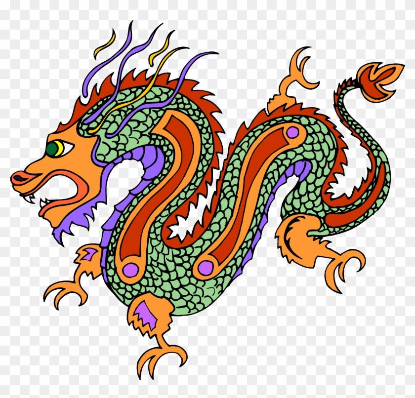 Chinese New Year - Chinese New Year Animals Dragon #243192