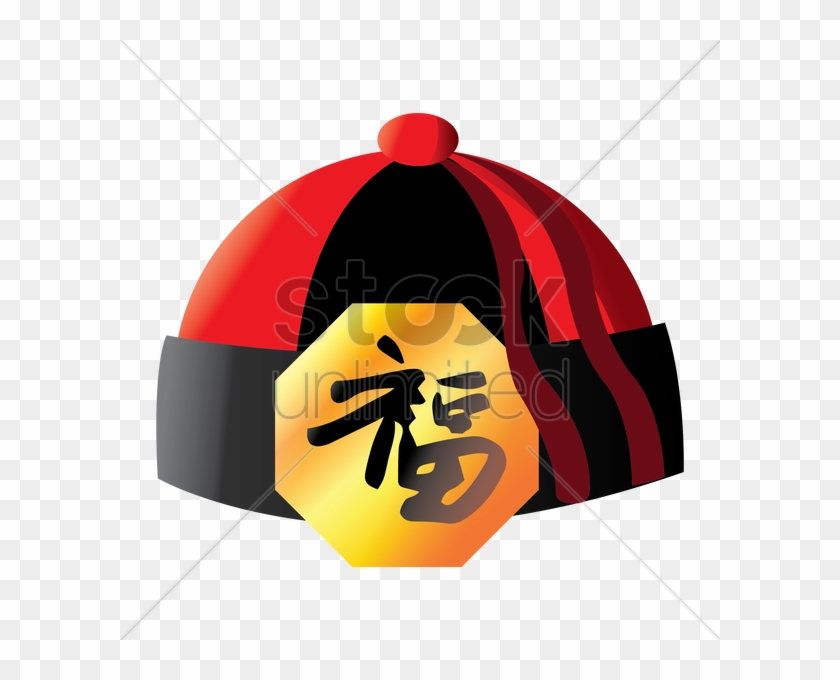 chinese new year hat vector graphic clipart chinese hat clip art 243258