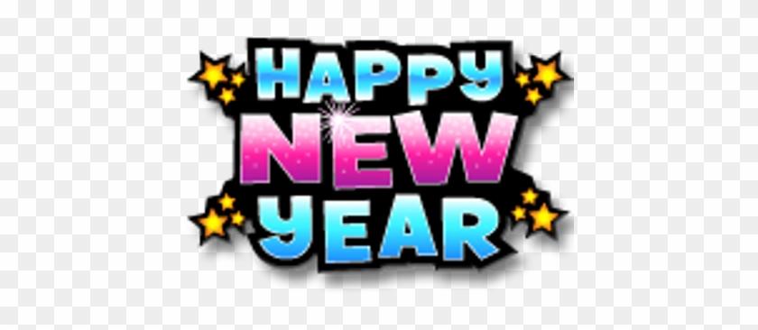 happy new year clipart happy new year logo 243345