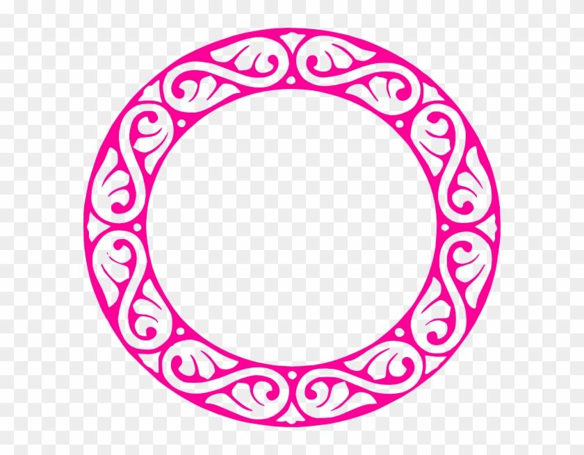Modified Frame Clip Art At Clker - Circle Design Transparent #243687