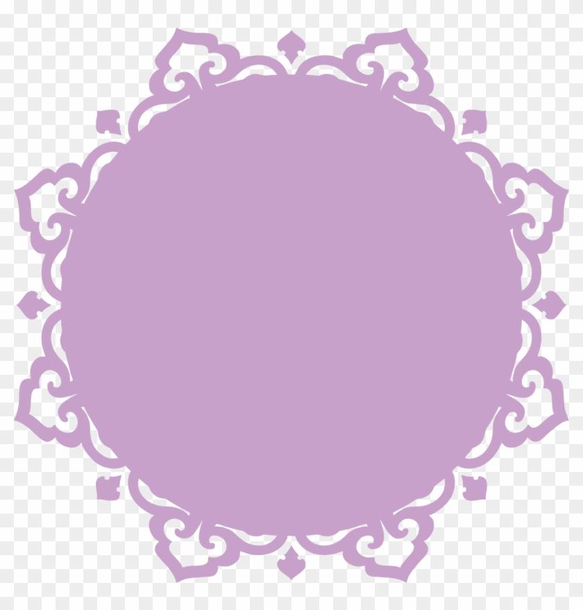 Frames Escalopes Grátis Para Baixar - Template Cha De Cozinha Png Vetor #244058