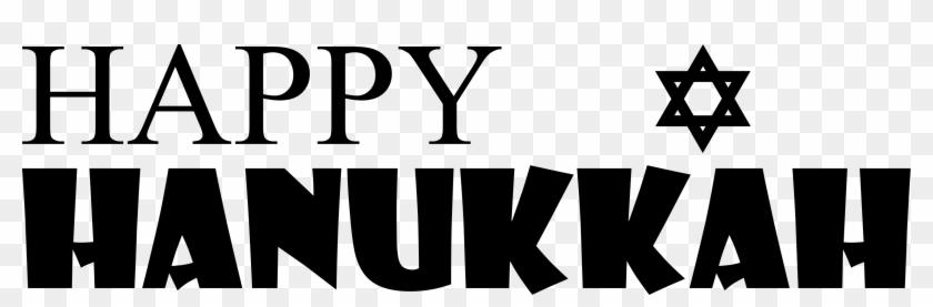Happy Hannukah Sign - Happy Hanukkah Png Transparent #1591129