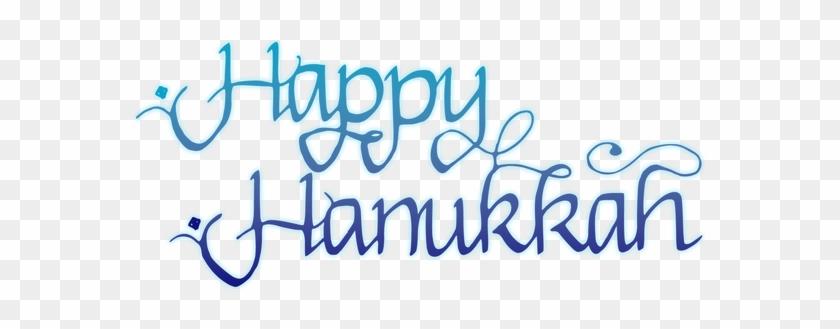 Hanukkah Happyhanukkah Freetoedit - Happy Hanukkah Transparent Background #1593162