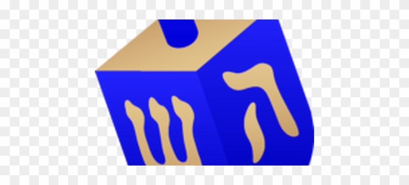 Download Wallpaper Chanukah Clipart Full Wallpapers - Dreidel Hanukkah Clip Art #1601005