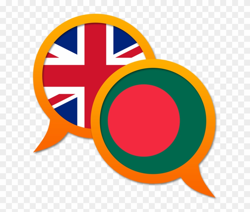 By Photo Congress || Bengali To English Dictionary Free Download