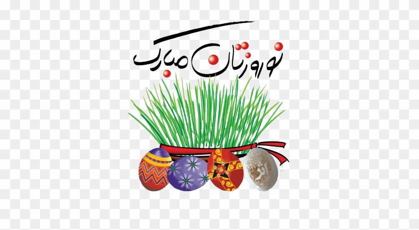Wiki Nowruz Download Install Android Apps Cafe Bazaar - سال نو مبارک