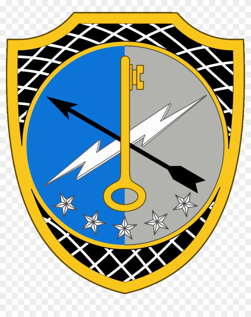 780th Military Intelligence Brigade - 781st Military Intelligence Battalion #247457