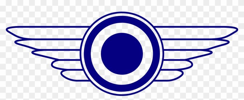General Information - Gibson Thunderbird Logo #248661