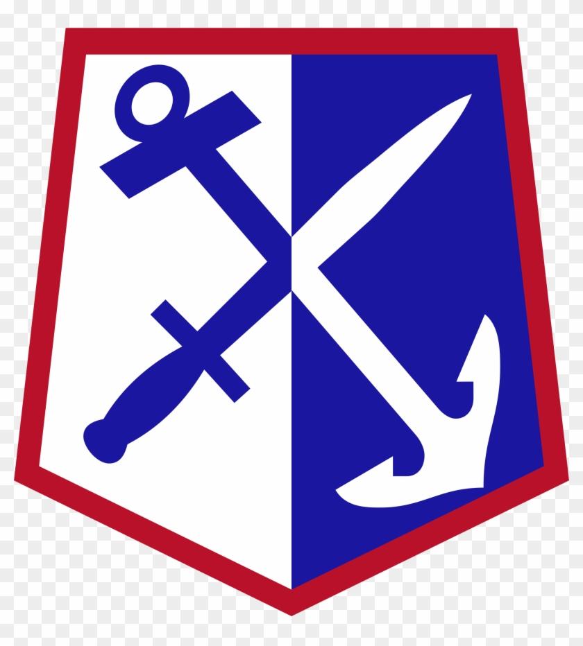 Rhode Island Army National Guard - Rhode Island National Guard #248960
