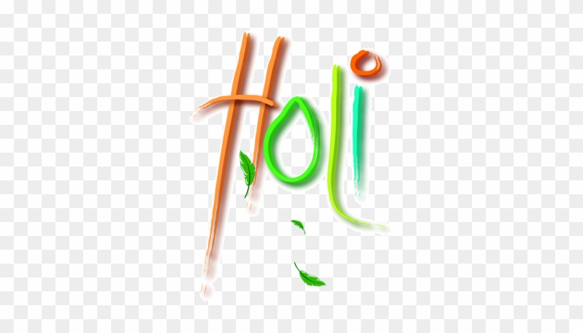 Happy Holi Wishes Cards Greetings Cards And Images - Happy Holi Png Text #1609386