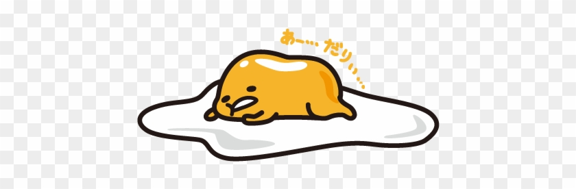 Lazy Gudetama Tumblr - Egg Anime #1610887