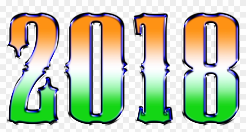 Happy New Year 2018 Images Download - Happy New Year Urdu 2018 #1626086