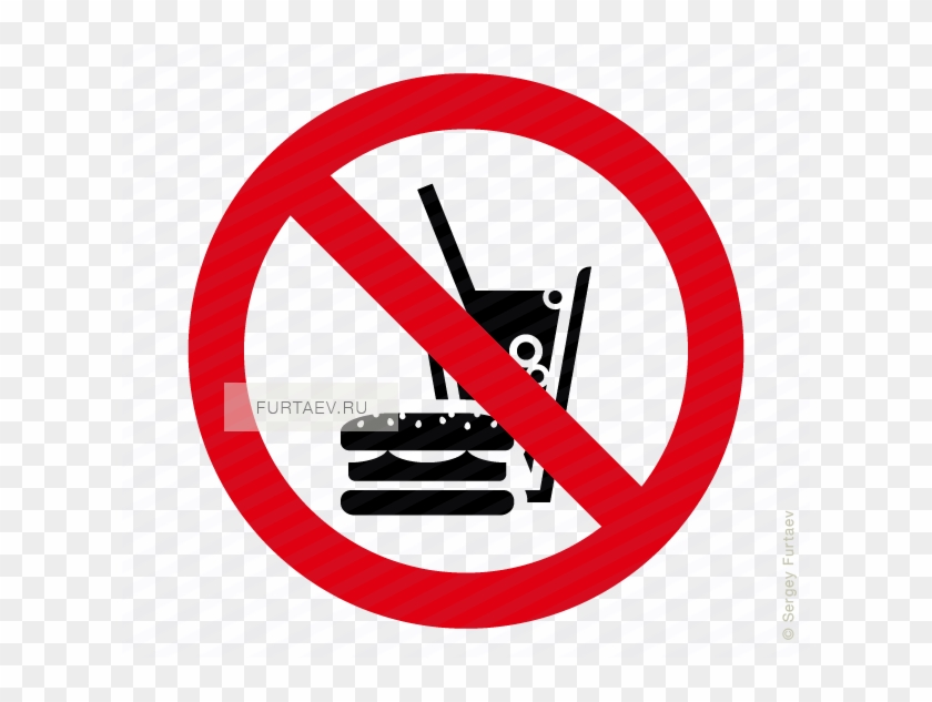 No Fast Food Icon - No Fast Food Transparent #252467