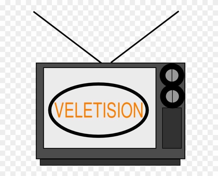Png Transparent Tv Screen #1631572