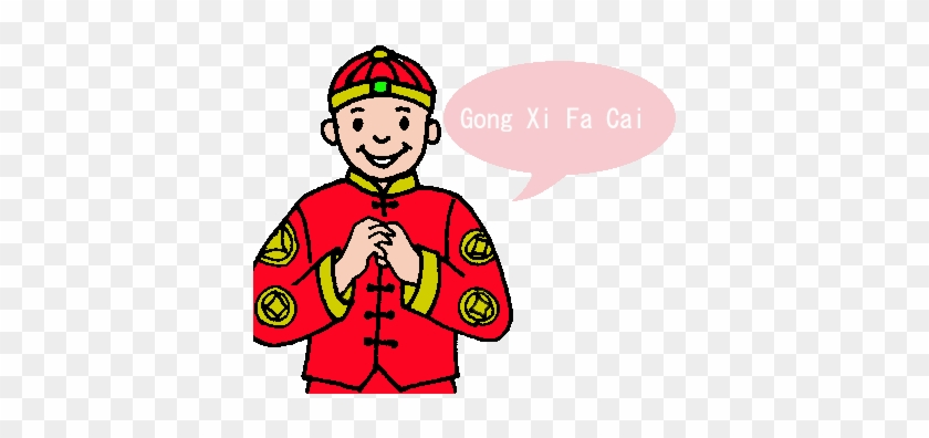 0 Replies 0 Retweets 0 Likes - Happy Chinese New Year 2010 #1636089