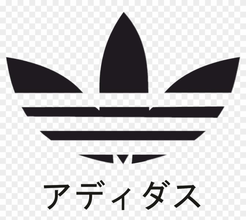 Adidas Sad Sadidas Tumblr Aesthetic Dark Tokyo Japan Aesthetic Adidas Png Free Transparent Png Clipart Images Download