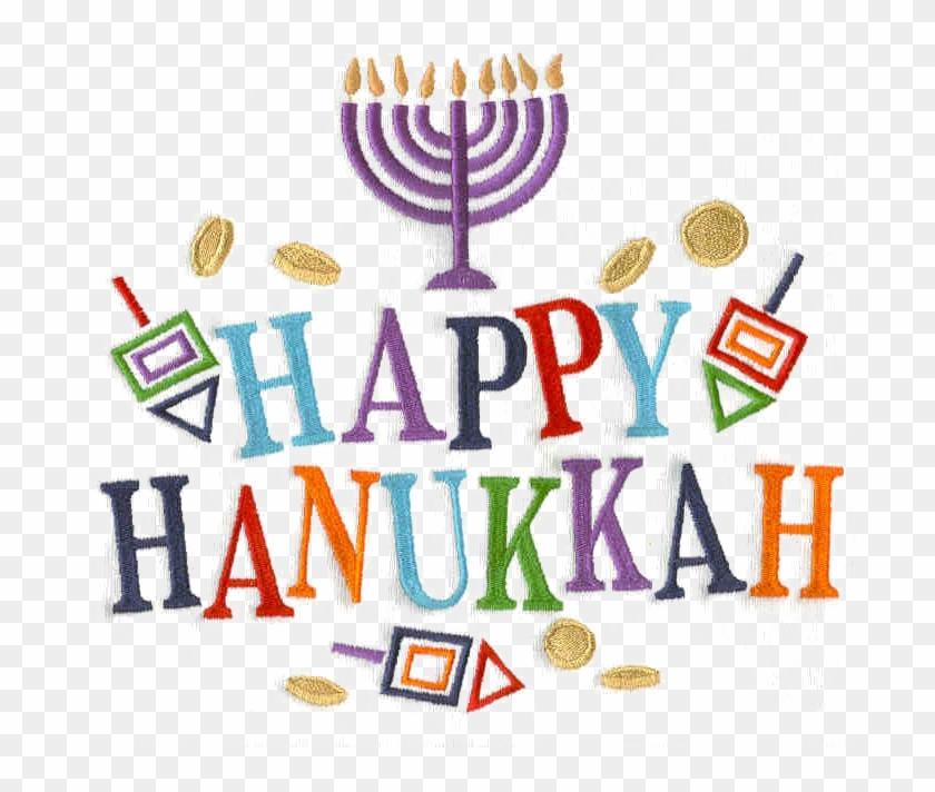 Hanukkah Png Pic - Happy Hanukkah #1697708