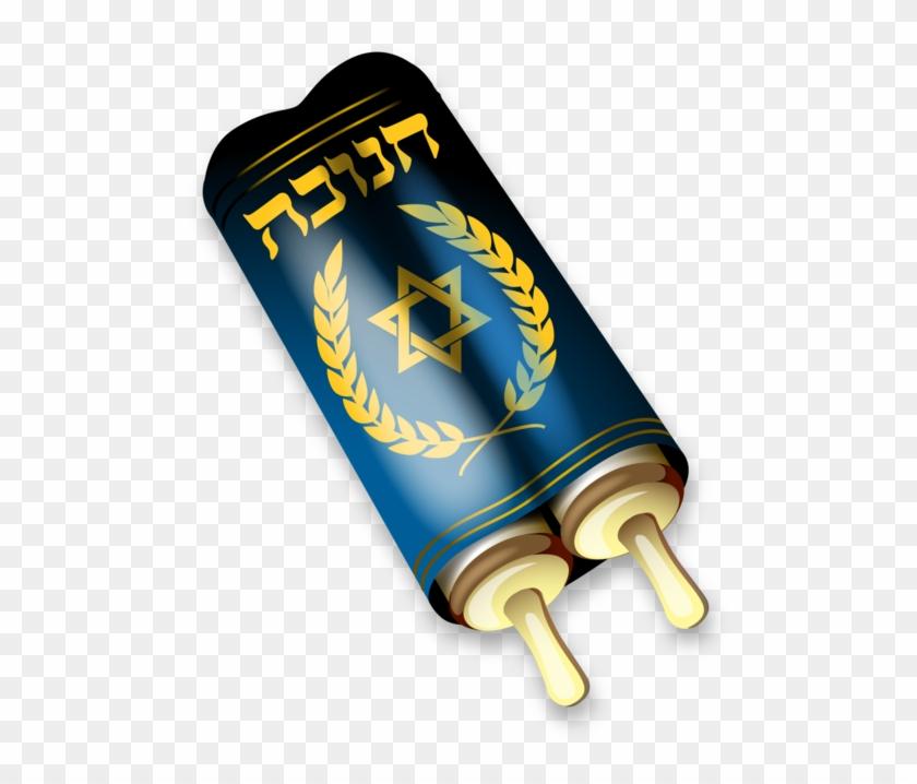 Torah Png - Torah Png #1735049