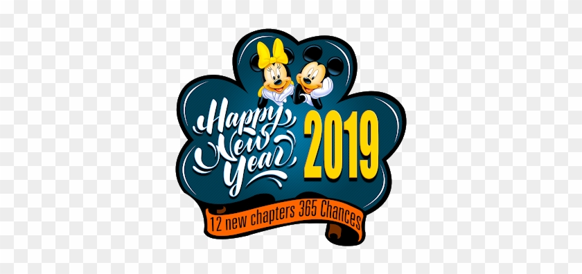 Happy New Year 2019 Png Images Free Downloads - Happy New Year 2019 Naveen Gfx #1744277