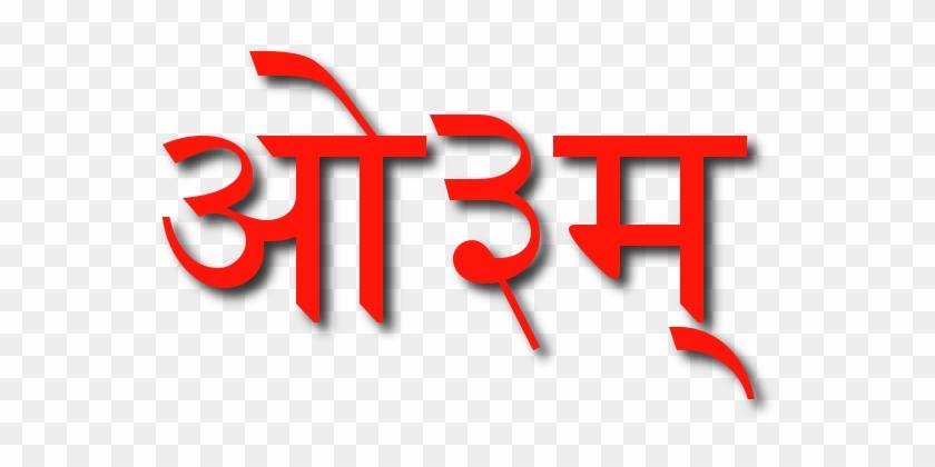 Kale Telugu Name Transparent & Png Clipart Free Download