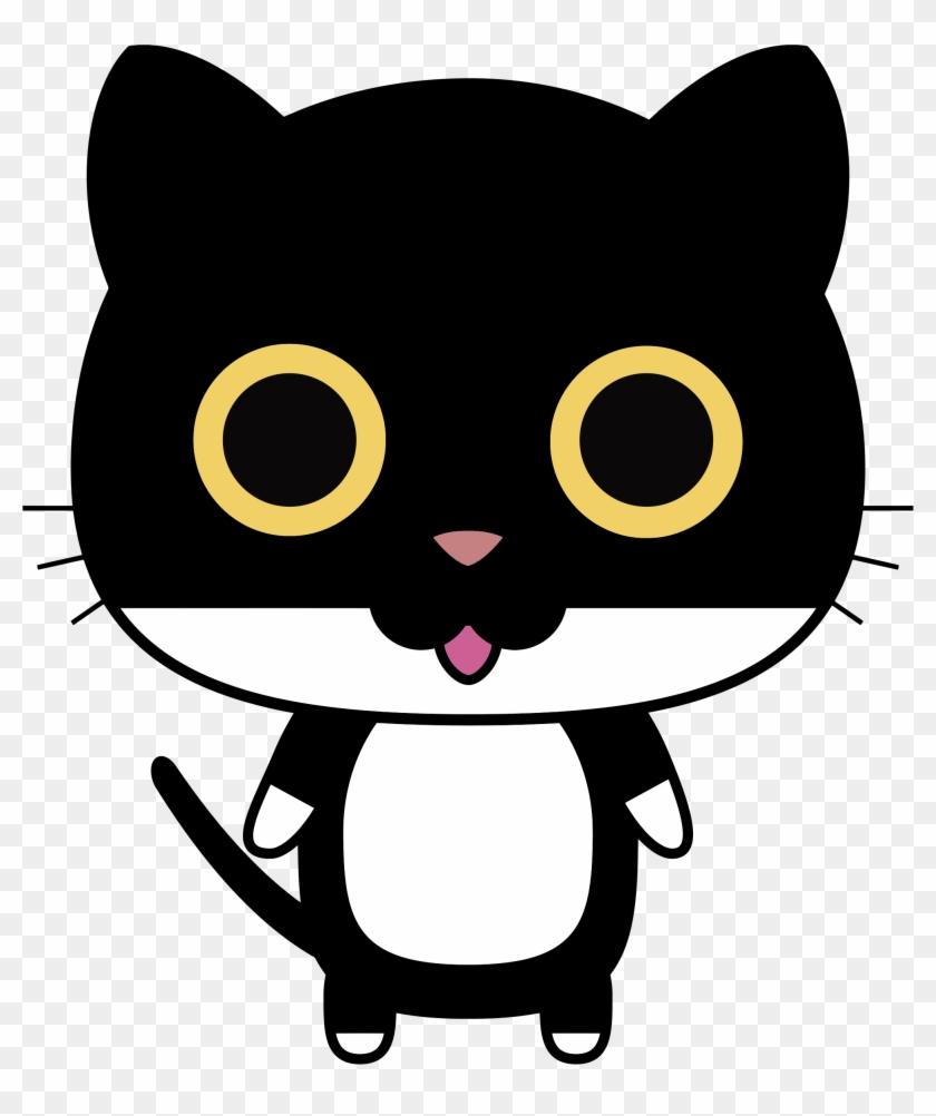 Big Image - Anime Cat Panda #265400