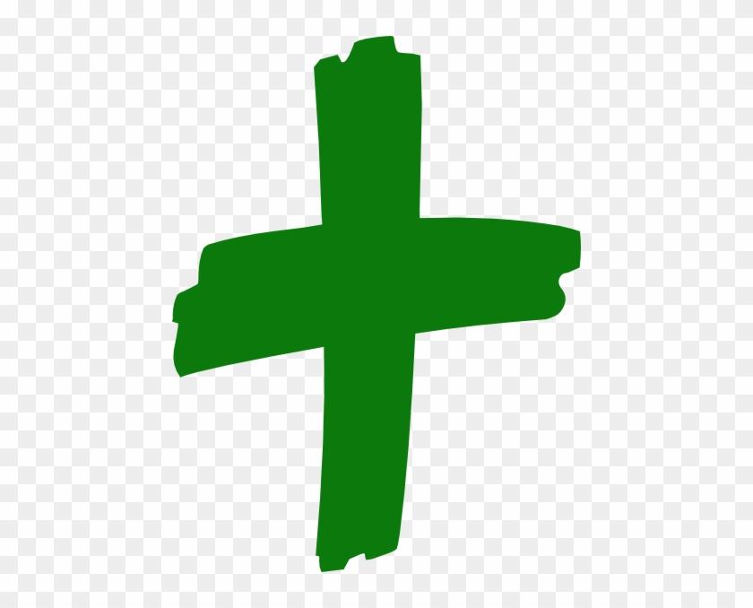 Green Cross Png - Cross Green Clip Art #1761529