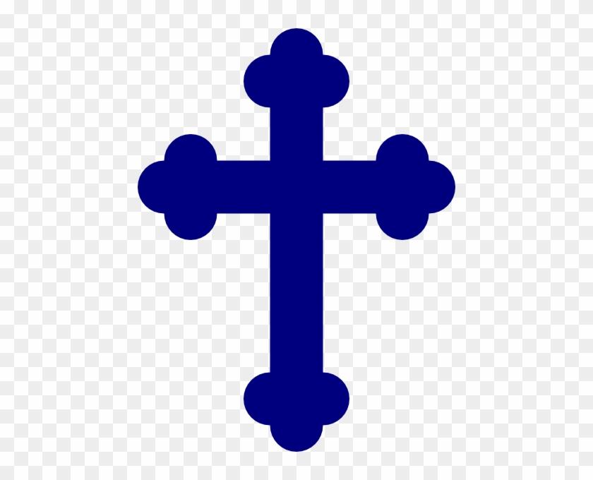 Free Christian Clip Art - Navy Blue Cross Clipart #45293