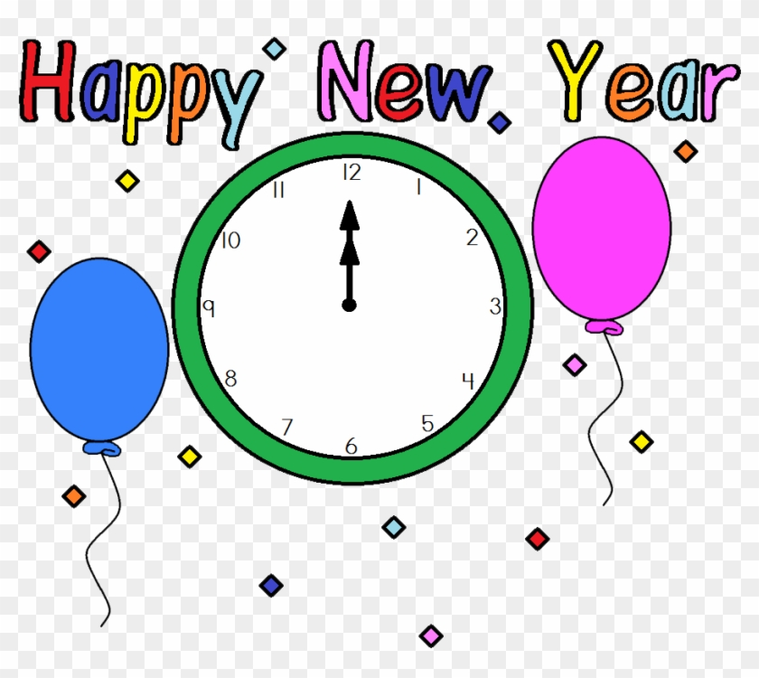 Happy New Year 2016 Clipart - Happly New Year 2018 Png #46776