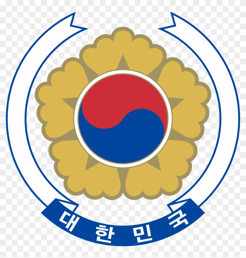 Emblem Of South Korea Svg #51347