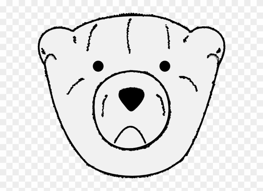 Bear Outline Clip Art