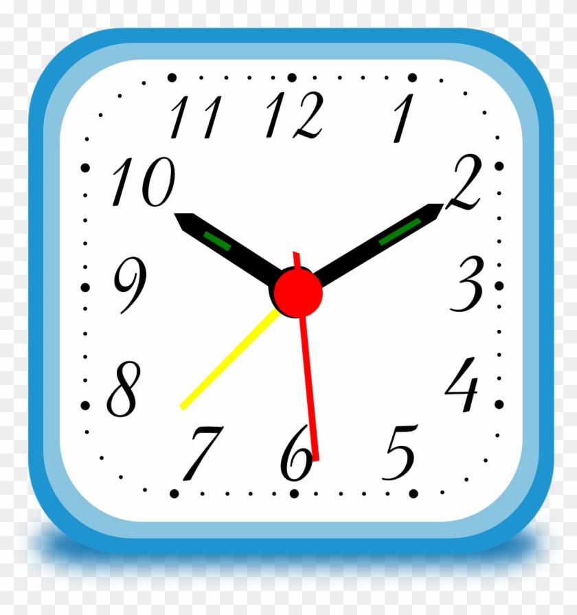 Explore Free Clipart Images, Art Clipart, And More - Alarm Clock Clip Art #279463