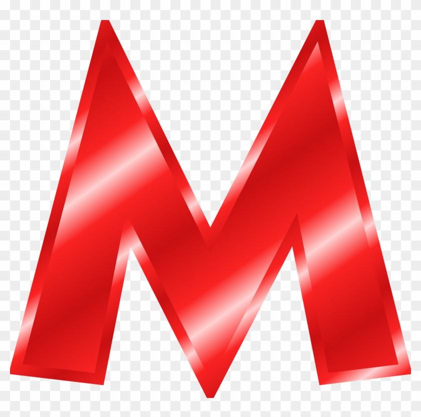 Decorative Letter M Clipart Big Red Letter M Free Transparent