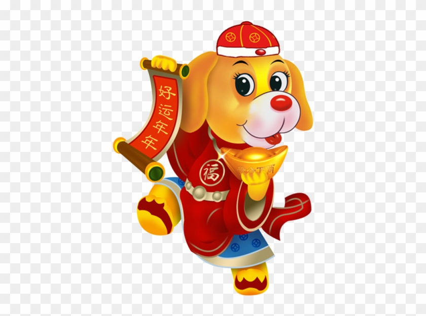 chinese new year 2018 chinese new year 2018 dog chinese new year