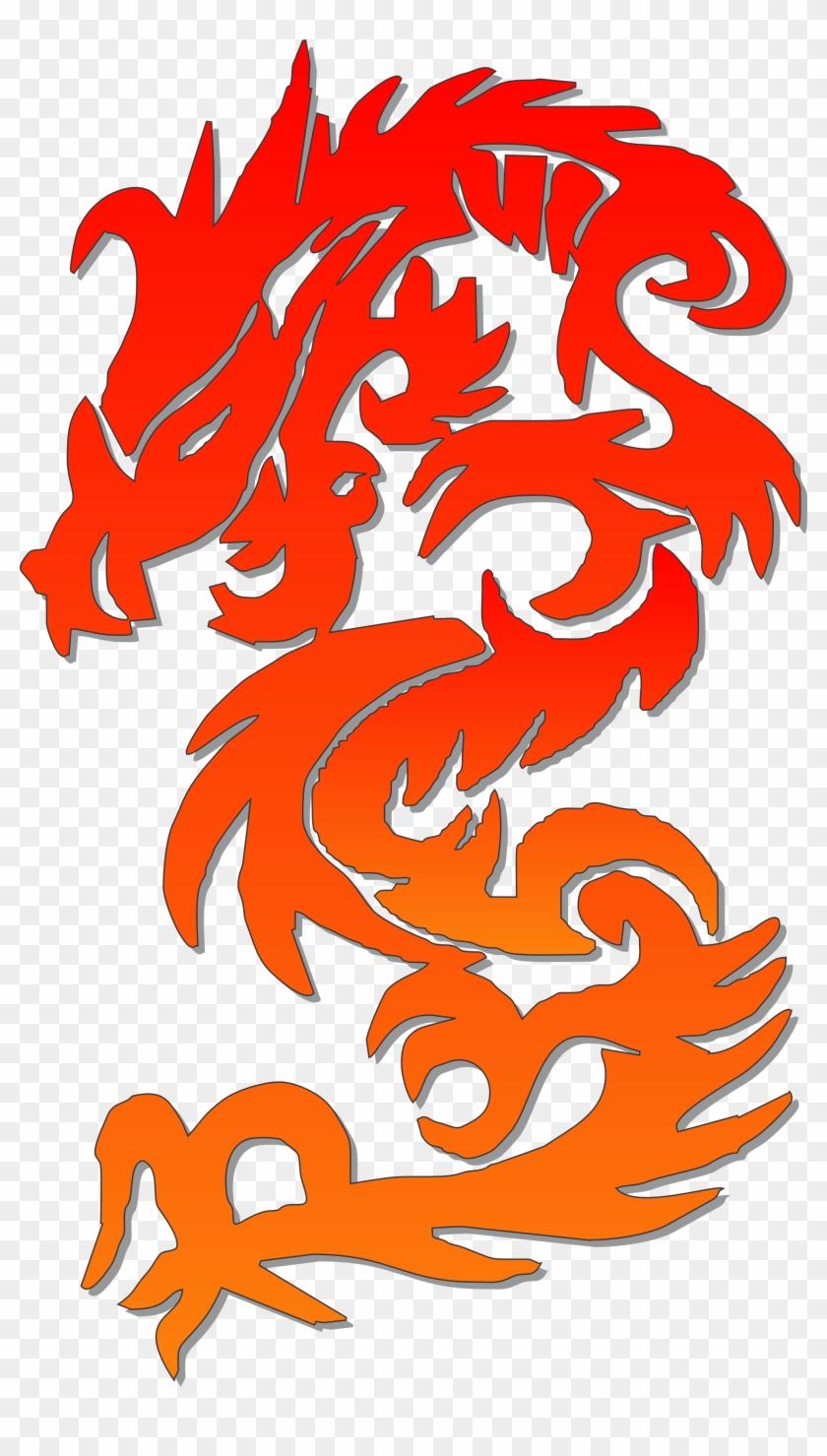 Chinese Dragon Logo Png #286549