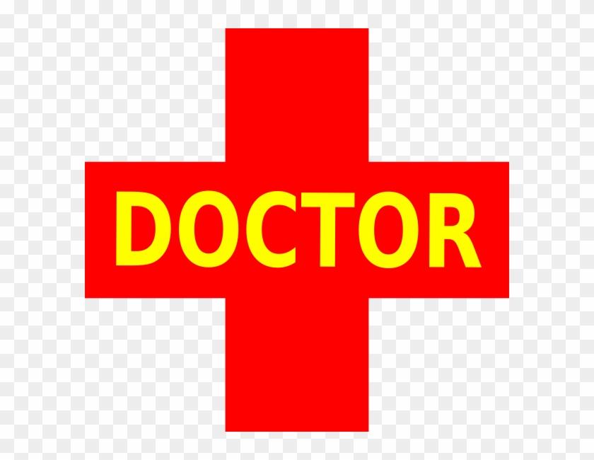 Clip Art Doctor Logo #287649