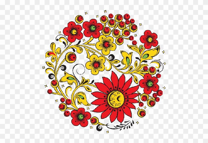 Flores Ilustraciones En Png Para Artesanía Y Diseños - Узоры Русские #288212