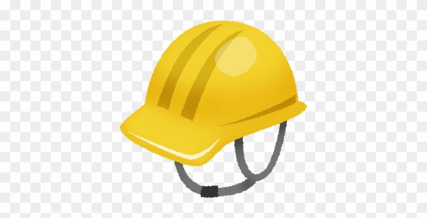 Safety Helmet - Casco De Seguridad Png #288404