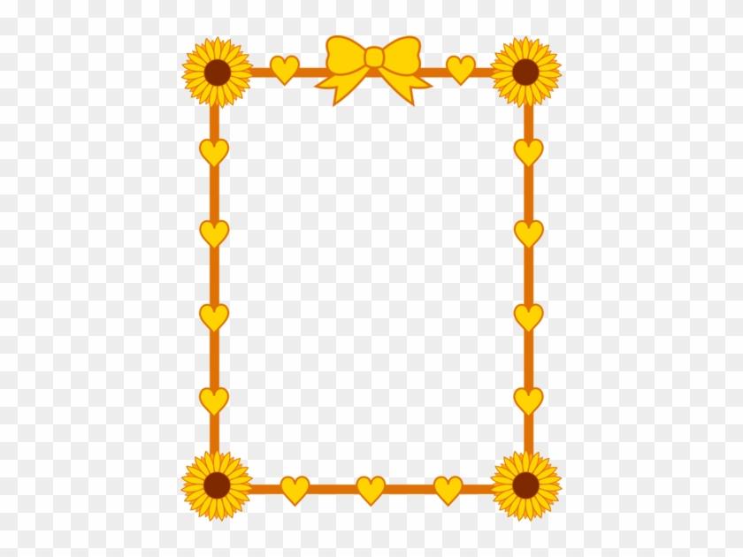 Sunflower Clipart Border - Shab E Qadar Ki Duain #289295