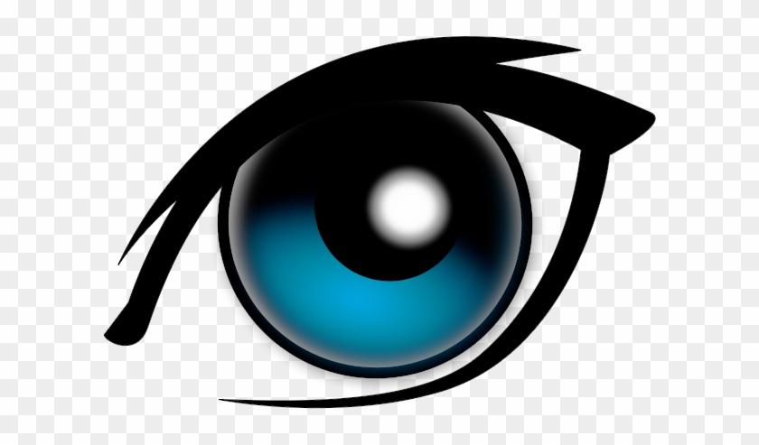 Blue Eye Clip Art Big Blue Eye Clipart Panda Free Clipart - Eye Clip Art #290992